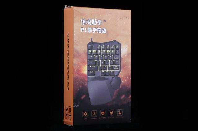 P1_Keypad_02.jpg