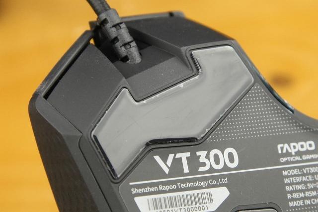 VT300_09.jpg