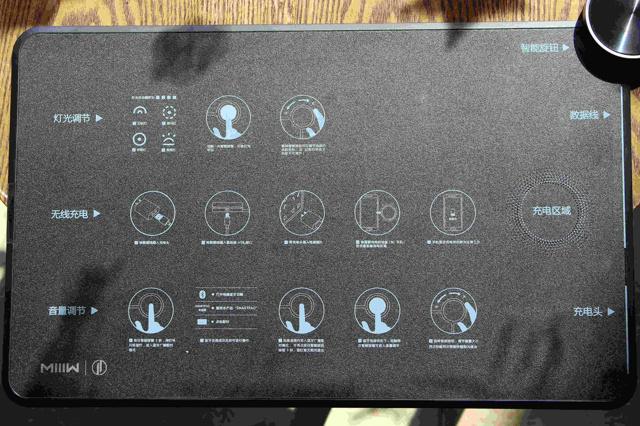 Xiaomi_SMARTPAD_06.jpg
