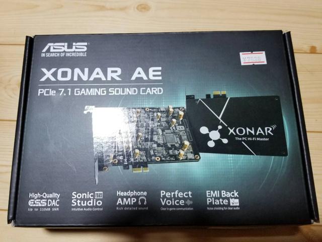 Xonar_AE_02.jpg