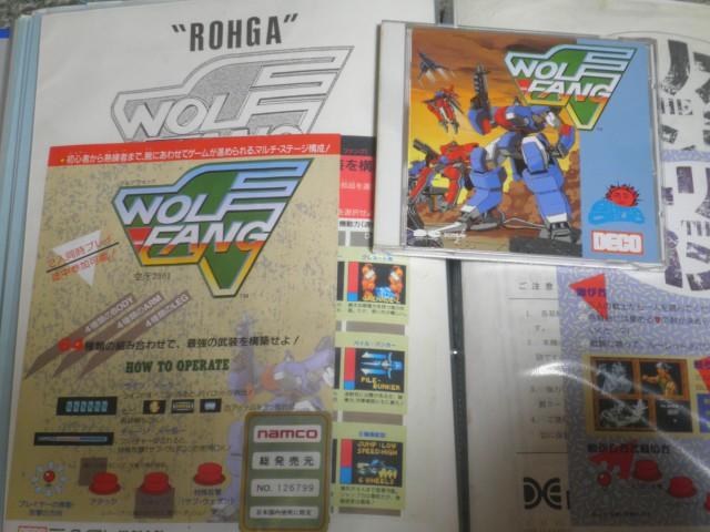 wolffang.jpg