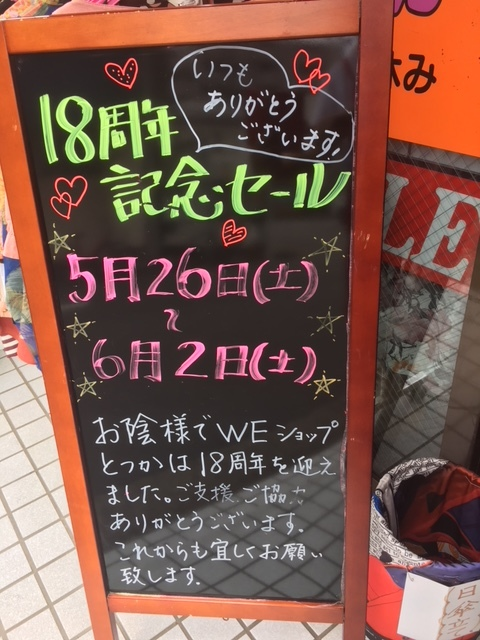 IMG_7773.jpg
