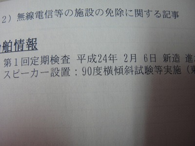 DSC08850.jpg