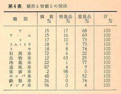 111b.jpg