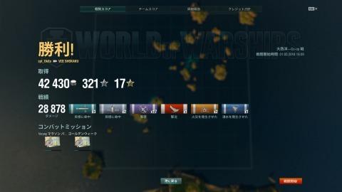syoukaku (5)