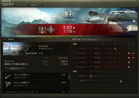 s_shot_006.jpg