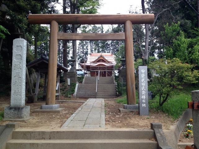 湫尾神社。