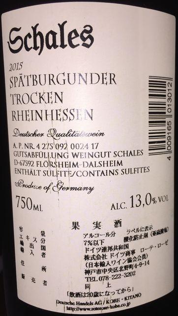 Schales Spatburgunder Trocken Rheinhessen 2015 part2