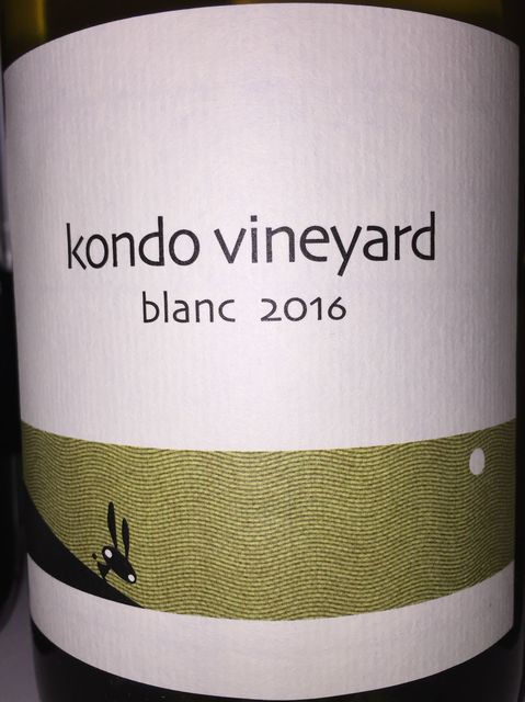 Blanc Kondo Vineyard 2016 part1