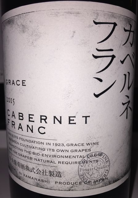 Cabernet Franc Grace 2015 part1