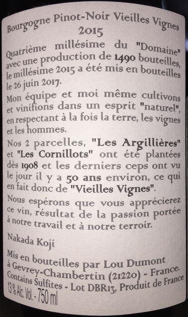 Bourgogne Pinot Noir Vieilles Vignes Koji Nakada et Jae Hwa 2015 part2
