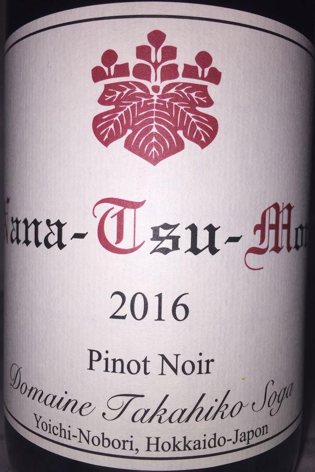 Nana Tsu Mori Pinot Noir Domaine Takahiko Soga 2016 part1