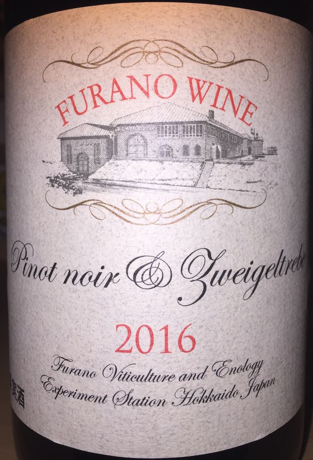 Pinot Noir  Zweigeltrebe Furano Wine 2016 part1