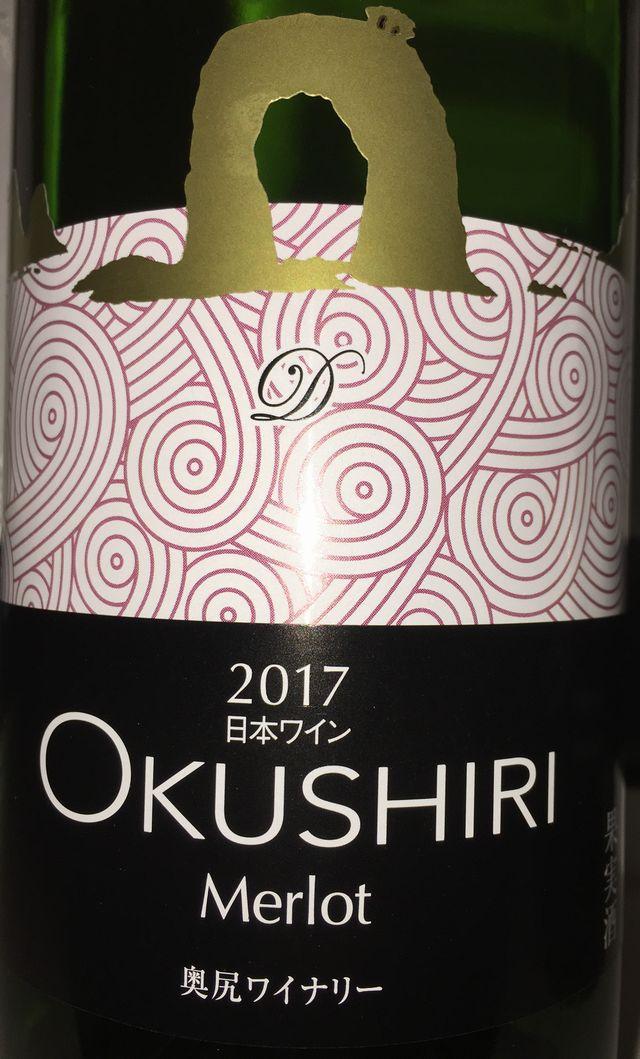 Okushiri Winery Merlot White 2017