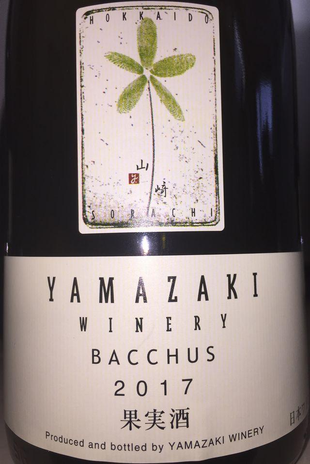 Yamazaki Winery Bacchus 2017