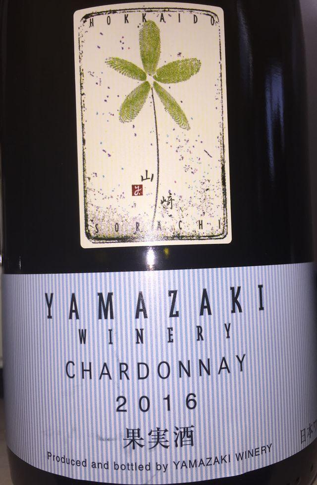 Yamazaki Winery Chardonnay 2016