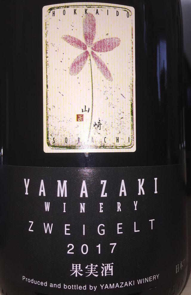 Yamazaki Winery Zweigelt 2017