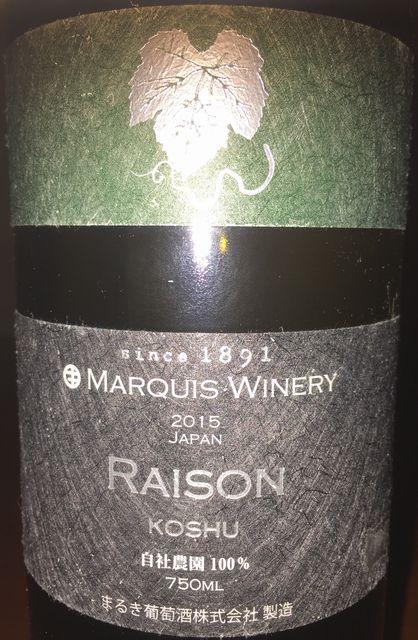 Raison Koshu Marquis Winery 2015 part1