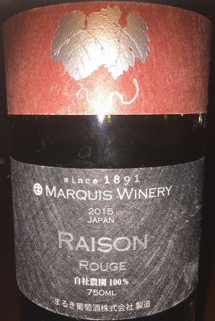 Raison Rouge Marquis Winery 2015 part1