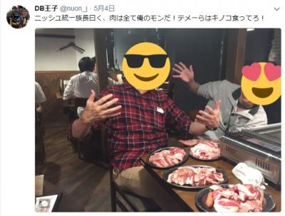 180504_18_dinner.jpg