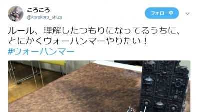 180603_00_tweet1.jpg