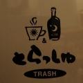 trashロゴ