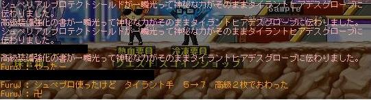 Maple150816_143423.jpg