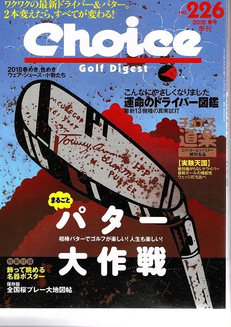 img037 ゴルフ表紙
