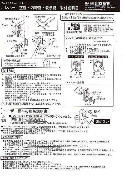 img003 説明書