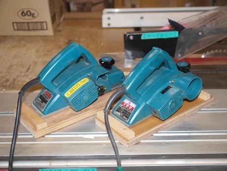 P5090007 電気鉋2台
