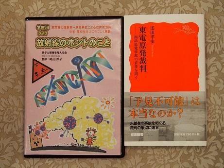 P5260002 書籍
