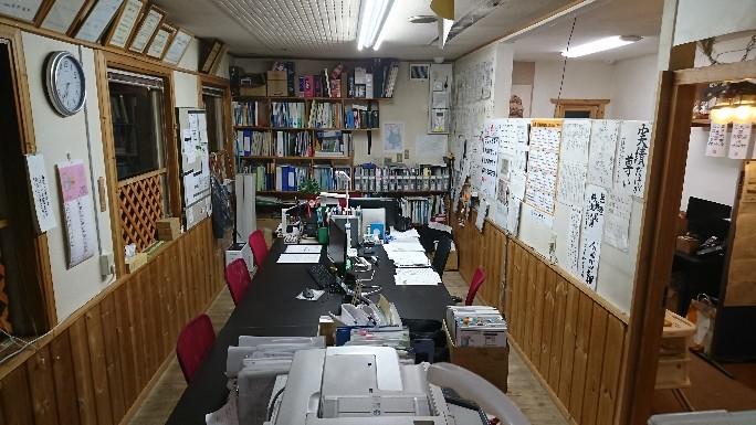 スタッフオンリーの事務所
