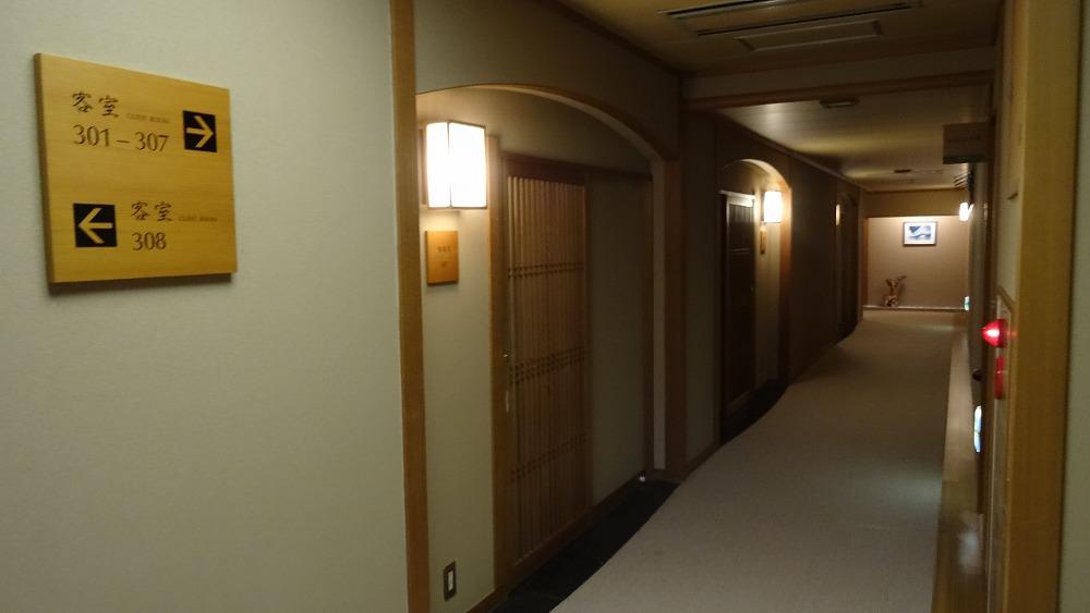 箱根 芦ノ湖 和心亭豊月 部屋編 (2015年7月)