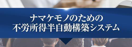 82601kakuyasumaho07.jpg