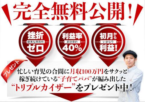 hamanishiki01.jpg