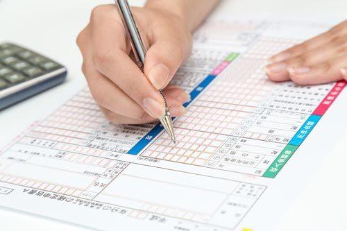 仮想通貨の税金申告漏れに注意