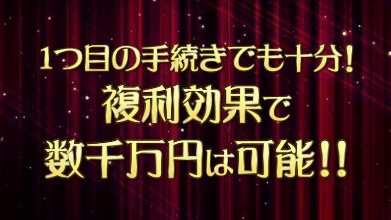 yamamip04.jpg