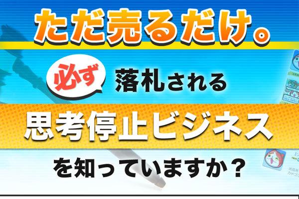 youkaijidou01.jpg