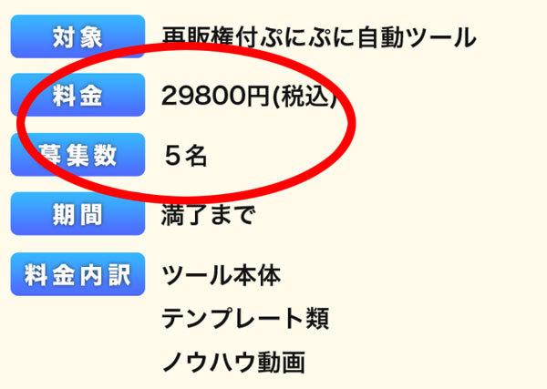 youkaijidou03.jpg