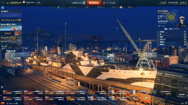 World of Warships 2018_06_03 20_09_34