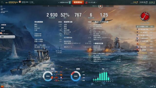 World of Warships 2018_06_03 20_09_49