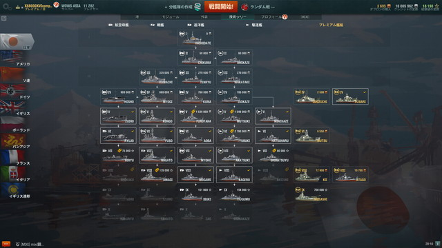 World of Warships 2018_06_03 20_10_02