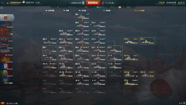 World of Warships 2018_06_03 20_10_02