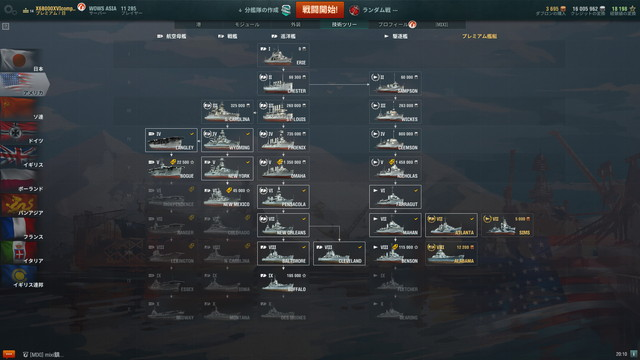 World of Warships 2018_06_03 20_10_10