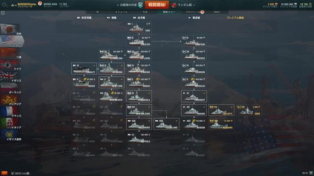 World of Warships 2018_06_03 20_10_10