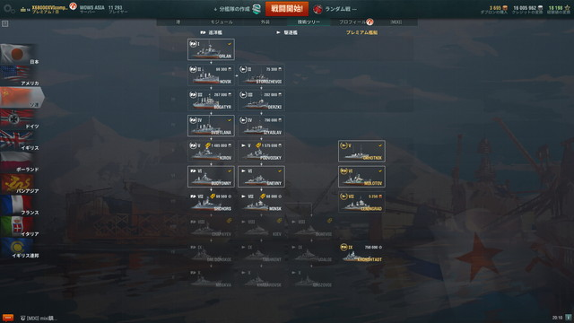 World of Warships 2018_06_03 20_10_17