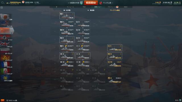 World of Warships 2018_06_03 20_10_17