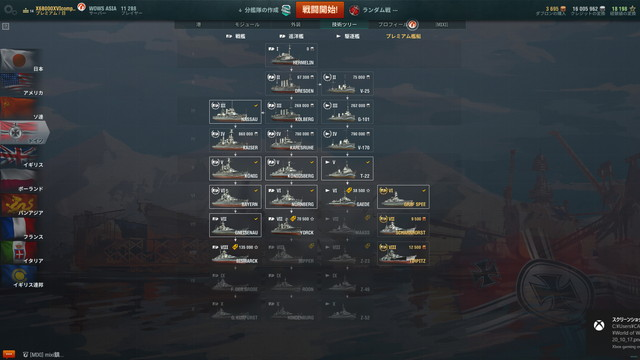 World of Warships 2018_06_03 20_10_24