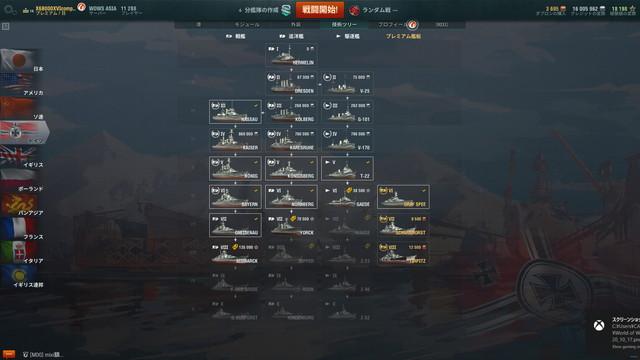 World of Warships 2018_06_03 20_10_24