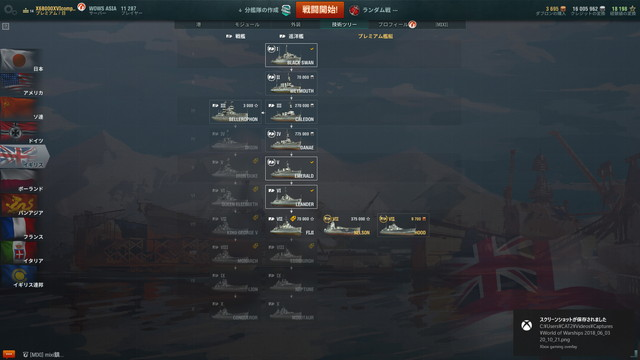 World of Warships 2018_06_03 20_10_30